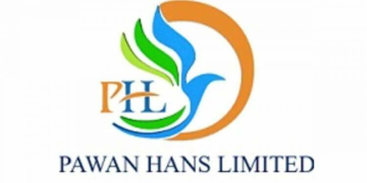 Pawan Hans Recruitment 2021