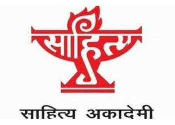 Sahitya Akademi Bharti 2021